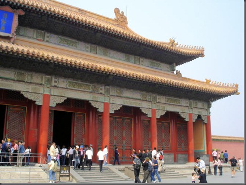 Beijing 396 C Hall of Preserving Harmany