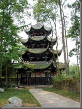 Chongqing 1023 C