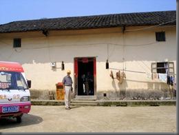 Yangshuo 907 C